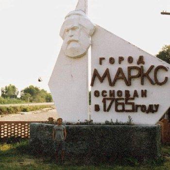 Заявка команды «Нива» на участие в «Кубке Надежды» (2019), Марксовский район