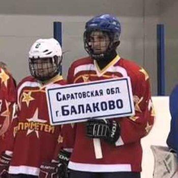 Заявка команды «Прометей» (г. Балаково) на участие в «Кубке Надежды» (2019) (средняя группа)